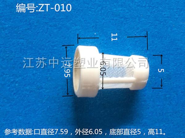 江苏滤网ZT-010