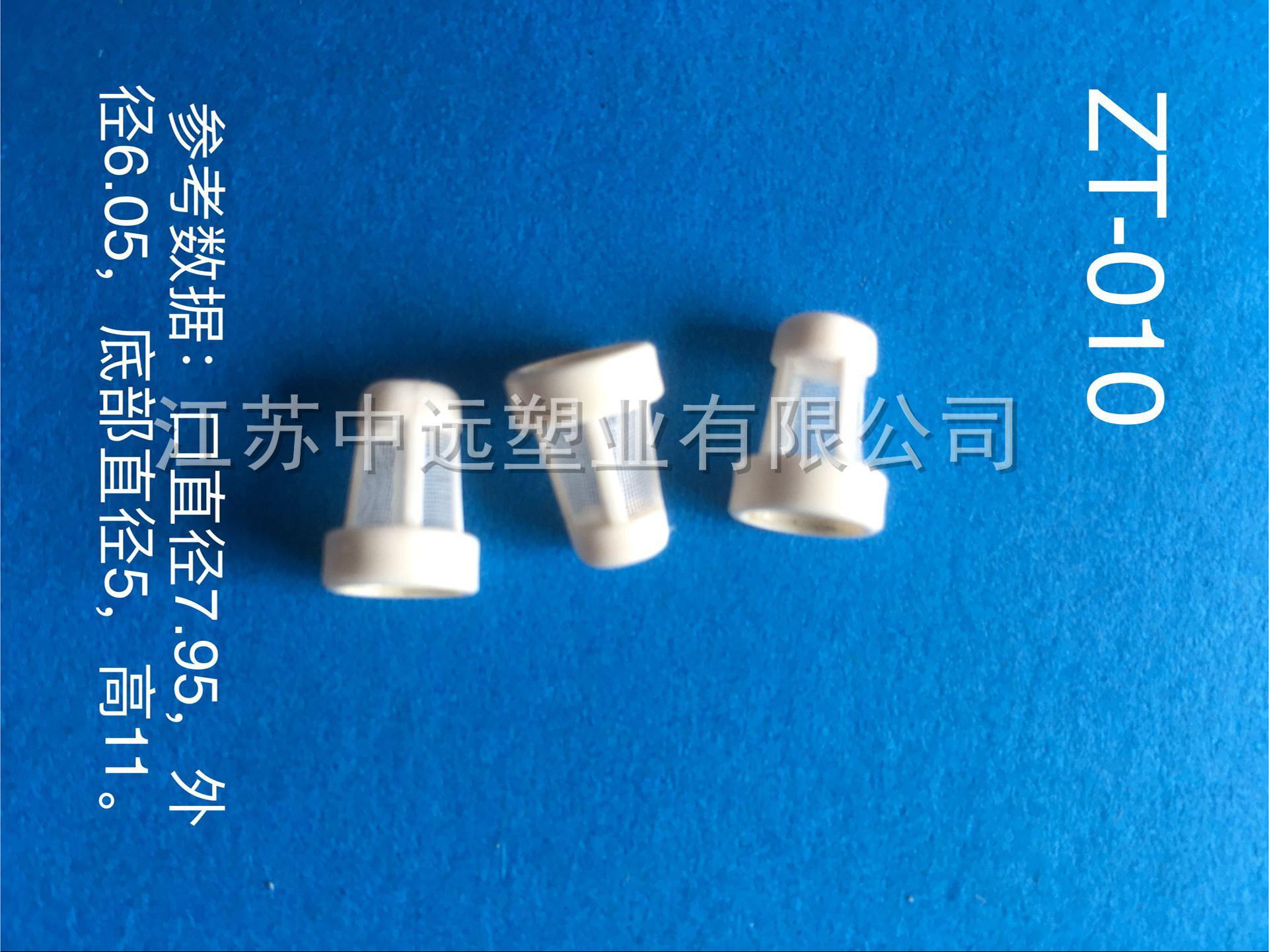 http://www.jszhongyuan.cn/data/images/product/20180607110441_909.jpg