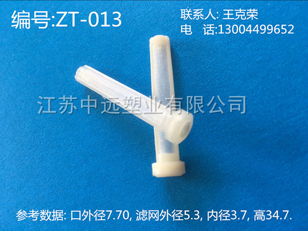 http://www.jszhongyuan.cn/data/images/product/20180607112638_511.jpg