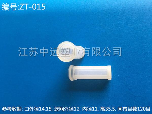http://www.jszhongyuan.cn/data/images/product/20180607112928_728.jpg