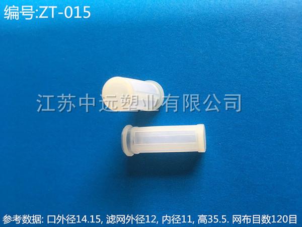 http://www.jszhongyuan.cn/data/images/product/20180607112930_738.jpg