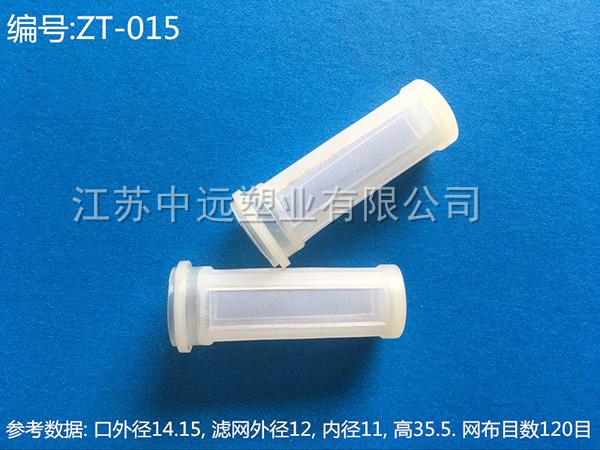 http://www.jszhongyuan.cn/data/images/product/20180607112939_678.jpg