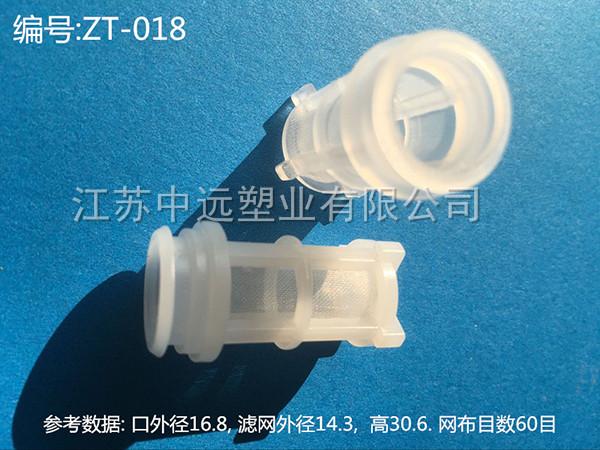 http://www.jszhongyuan.cn/data/images/product/20180607113430_987.jpg