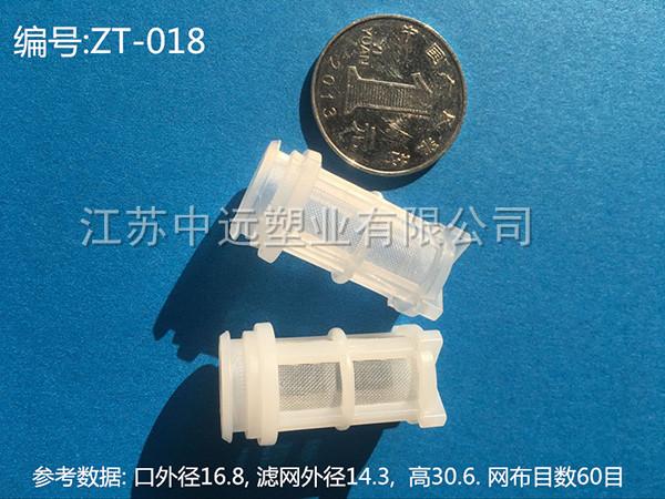 http://www.jszhongyuan.cn/data/images/product/20180607113434_110.jpg