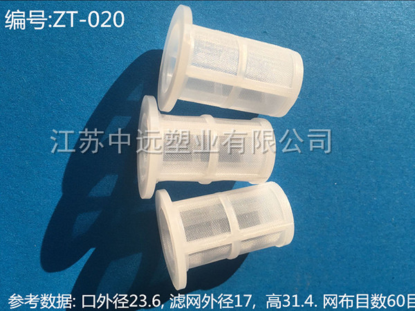 http://www.jszhongyuan.cn/data/images/product/20180607113946_336.jpg