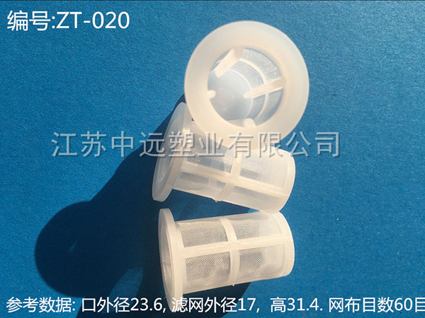 http://www.jszhongyuan.cn/data/images/product/20180607113950_624.jpg