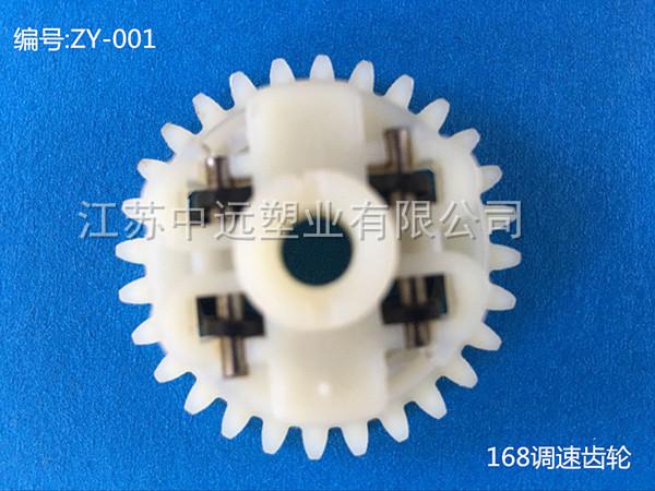 http://www.jszhongyuan.cn/data/images/product/20180619102545_965.jpg
