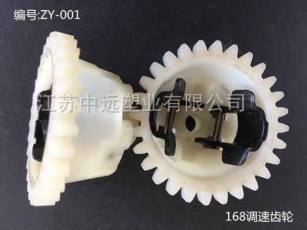 http://www.jszhongyuan.cn/data/images/product/20180619102551_861.jpg