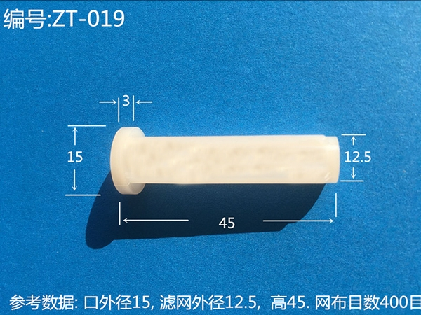 滤网ZT-019