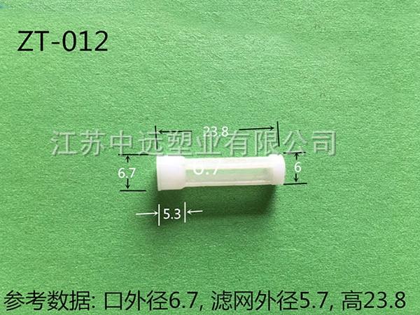 滤网ZT-012